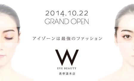 10月22日(水)GRAND OPEN